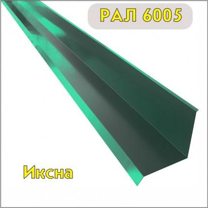 Иксна за врз лим за КТ-35 специјални бои