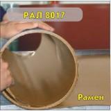 РАЛ 8017 Железарски