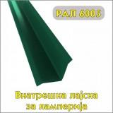 Внатрешна лајсна за ламперија (специјални бои)